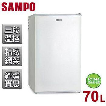 聲寶SAMPO 70L電子式冷藏箱\ KR-UA70C