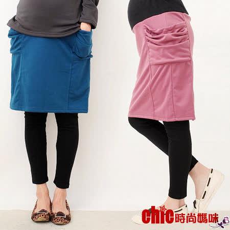 【時尚媽咪】休閒素雅大口袋及膝褲裙(共二色)