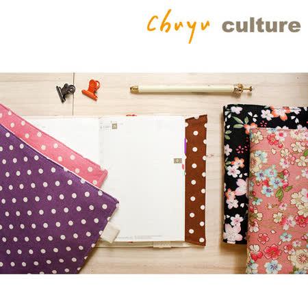 珠友網購限定 SC-05001 A6/50K多功能書衣/書皮/書套-可調式棉麻布