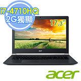 Acer VN7-791G 17.3吋 i7-4710HQ 四核 2G獨顯FHD進化輕薄電競筆電–升級至12G記憶體+靜電除塵器+水療按摩器