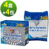 《台塑生醫》Dr's Formula複方升級-防蹣抗菌濃縮洗衣粉(4盒+4包)
