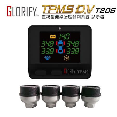 【Glorify】 T205無線胎壓偵測器 直視型