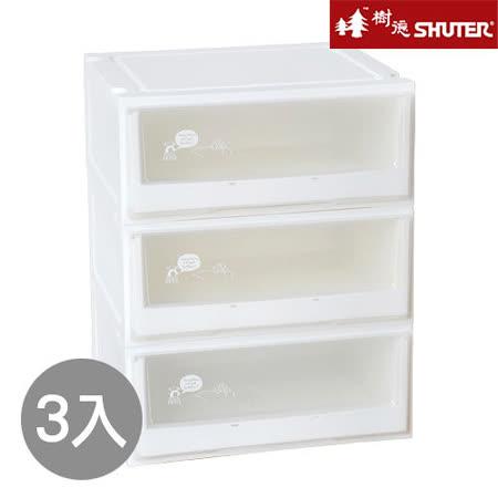 【SHUTER樹德】大建築師單層透窗抽屜整理箱(單層36公升) 3入