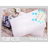 【直買團購價】工學型100%純天然乳膠枕