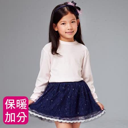 【MORINO摩力諾】兒童發熱長袖圓領衫-粉紅色