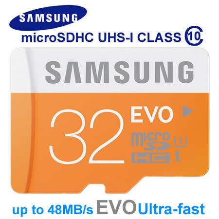 SAMSUNG 32GB EVO microSDHC UHS-I C10極速卡-平輸﹝加送手機套﹞
