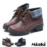 (現貨+預購)【Miaki】MIT 英倫嚴選反折格紋低跟短靴休閒鞋 (咖啡/黑色)