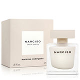 Narciso Rodriguez 同名女性淡香精(50ml)-送品牌小香&針管