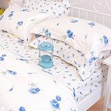 OLIVIA 《普羅旺斯 米白》加大雙人床包被套組(歐枕)