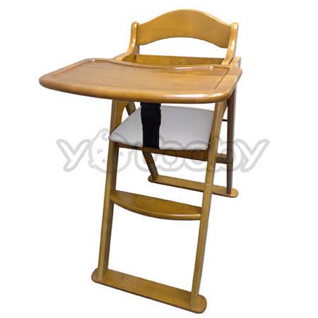 L.A. Baby 加州貝比高級實木兒童餐椅