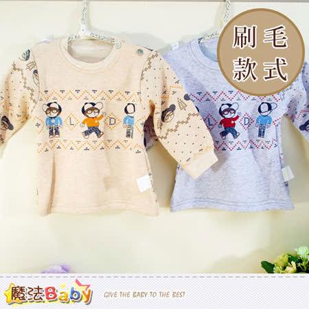 魔法Baby~專櫃正品厚刷毛極暖嬰幼兒上衣~k37524