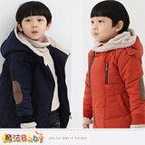 魔法Baby~男童外套 加厚絨極暖連帽外套~k37555
