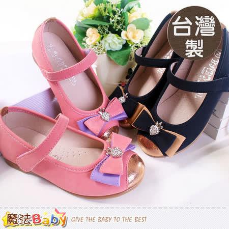 (購物車)魔法Baby~公主鞋 台灣製女童娃鞋鞋~sh4910