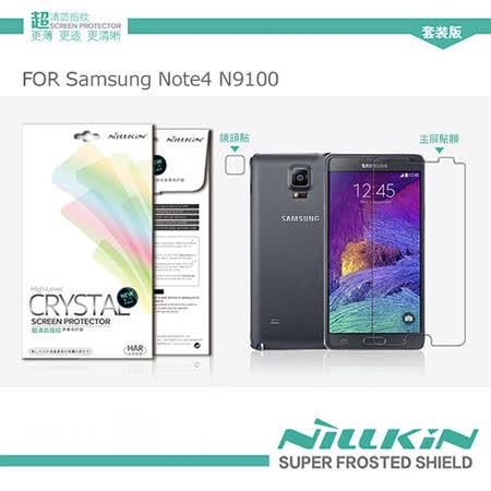 NILLKIN Samsung Note 4 N9100 超清防指紋抗油汙保護貼(含鏡頭貼套裝版)