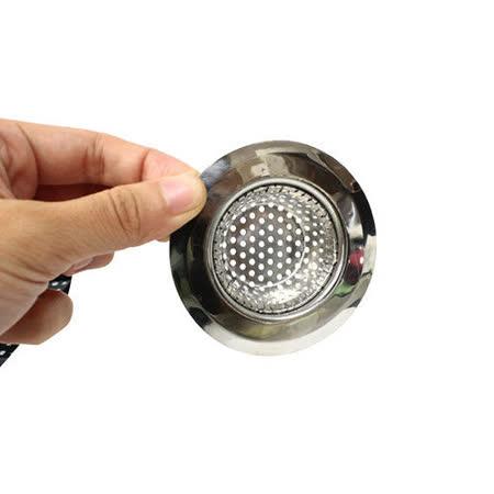 PUSH! 廚房用品外徑70MM內徑43MM深度18MM密合式不鏽鋼流理台水槽濾網