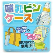 【波克貓哈日網】奶瓶保溫袋◇新幹線圖案◇《外出的好幫手》