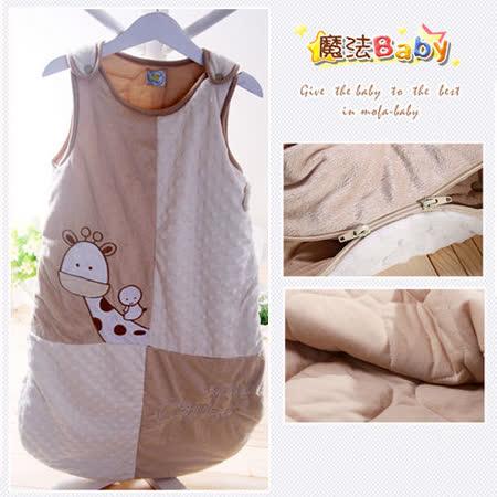 魔法Baby~柔舒雪絨加厚鋪棉寶寶防踢睡袋(米白/駝)~嬰幼兒用品~k23145
