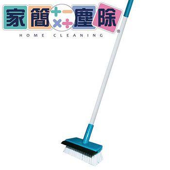 家簡塵除 浴室廚房地板刷 *1