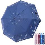 【好傘王】自動傘系_輕量級晴雨兩用瘋車貓平價國民傘(5色可選)