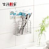 【生活采家】樂貼系列台灣製304不鏽鋼廚房湯匙筷架#27059
