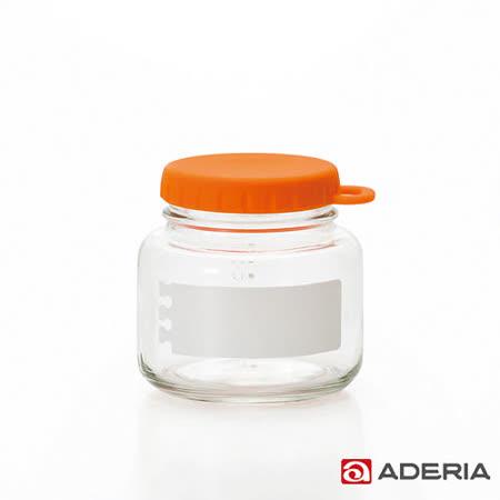 【ADERIA】日本進口易開玻璃保鮮罐320ml(橘)