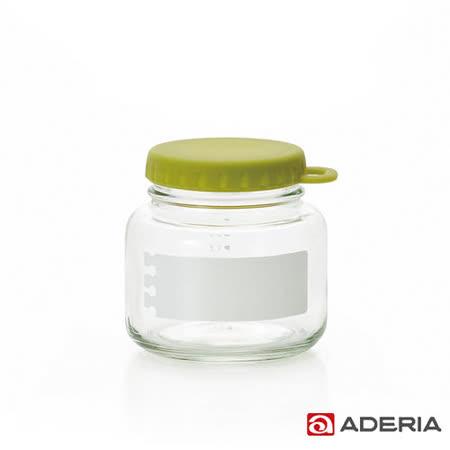 【ADERIA】日本進口易開玻璃保鮮罐320m(綠)