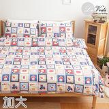 La Veda【田園拼布】雙人加大四件式純棉兩用被床包組
