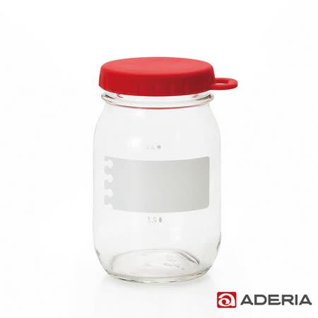 【ADERIA】日本進口易開玻璃保鮮罐450ml(紅)