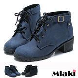 (現貨+預購)【Miaki】MIT 秋冬流行時尚低跟短靴踝靴休閒鞋 (藍色/黑色)