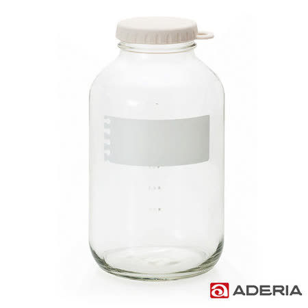 【ADERIA】日本進口易開玻璃保鮮罐1800ml(白)