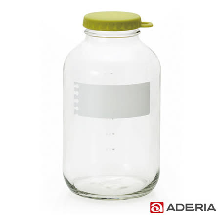 【ADERIA】日本進口易開玻璃保鮮罐1800ml(綠)