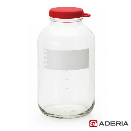 【ADERIA】日本進口易開玻璃保鮮罐1800ml(紅)