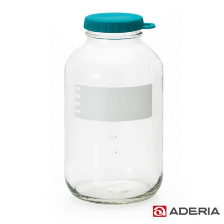 【ADERIA】日本進口易開玻璃保鮮罐1800ml(藍綠)