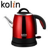 (兌)歌林Kolin-1.5L細口不鏽鋼快煮壺(KPK-MN1513S...