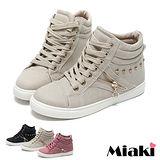 (現貨+預購)【Miaki】韓版首選平底時尚包鞋短靴休閒鞋(內增高) (杏色/粉色/黑色)