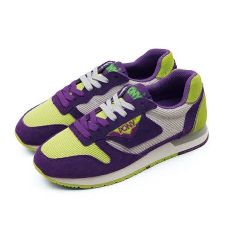 【PONY】女--經典美式復古慢跑鞋 PONY 72 系列 紫灰綠 43W1PO61PP