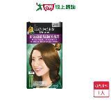 莉婕頂級涵養髮膜染髮霜-2明亮淺40g+40g