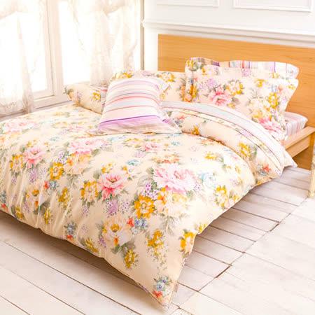 Betrise《雨季斜陽》雙人100%天絲TENCEL四件式兩用被床包組