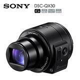Sony QX30 外接式鏡頭相機