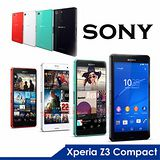 《Sony》Sony Xperia Z3 Compact  贈藍芽喇叭Z3 Compact