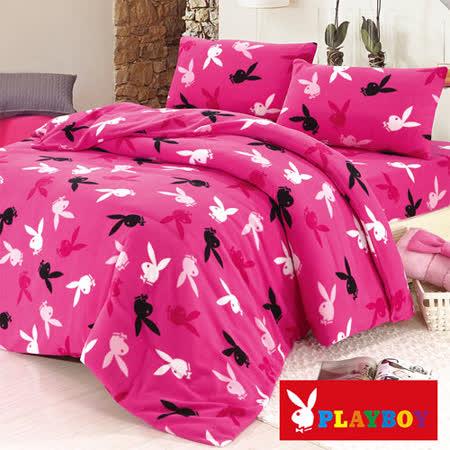 【PLAYBOY】時尚生活 加大雪芙絨保暖被套床包組 粉桃