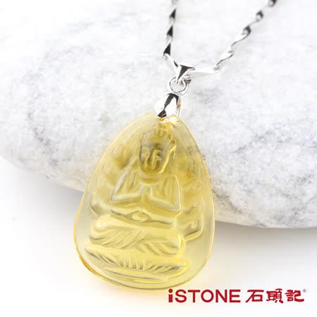 石頭記 千手觀音菩薩項鍊-黃水晶(生肖鼠)