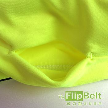 【FlipBelt】美國飛力跑運動腰帶(螢光黃) 運動 路跑  三鐵 馬拉松