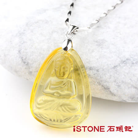石頭記 阿彌陀佛項鍊-黃水晶(生肖狗/豬)
