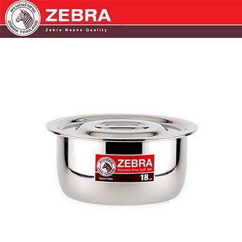 斑馬 ZEBRA 304不鏽鋼調理鍋 18CM