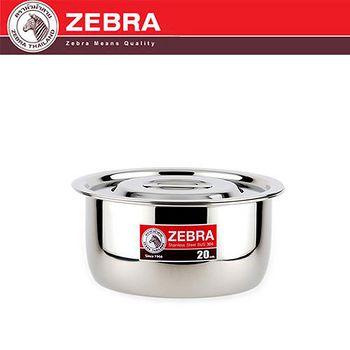 斑馬 ZEBRA 304不鏽鋼調理鍋 20CM