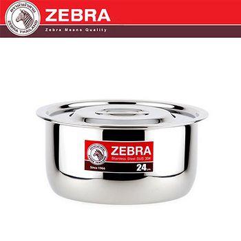 斑馬 ZEBRA 304不鏽鋼調理鍋 24CM