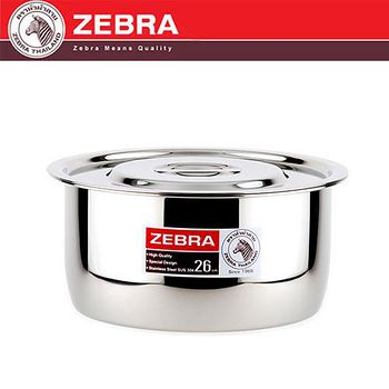 斑馬 ZEBRA 304不鏽鋼調理鍋 26CM