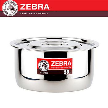 斑馬 ZEBRA 304不鏽鋼調理鍋 28CM
