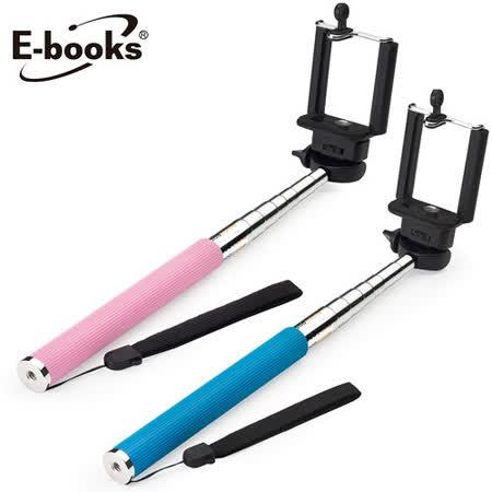 E-books N15 七段伸縮6吋以下自拍桿+手機夾